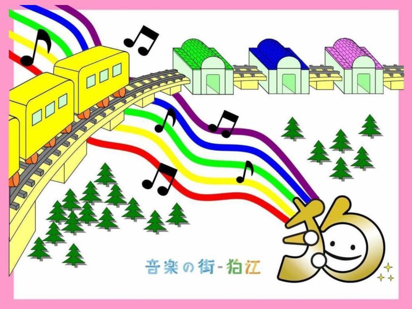 音楽の街 狛江 ロゴマーク壁紙ダウンロード 狛江市役所